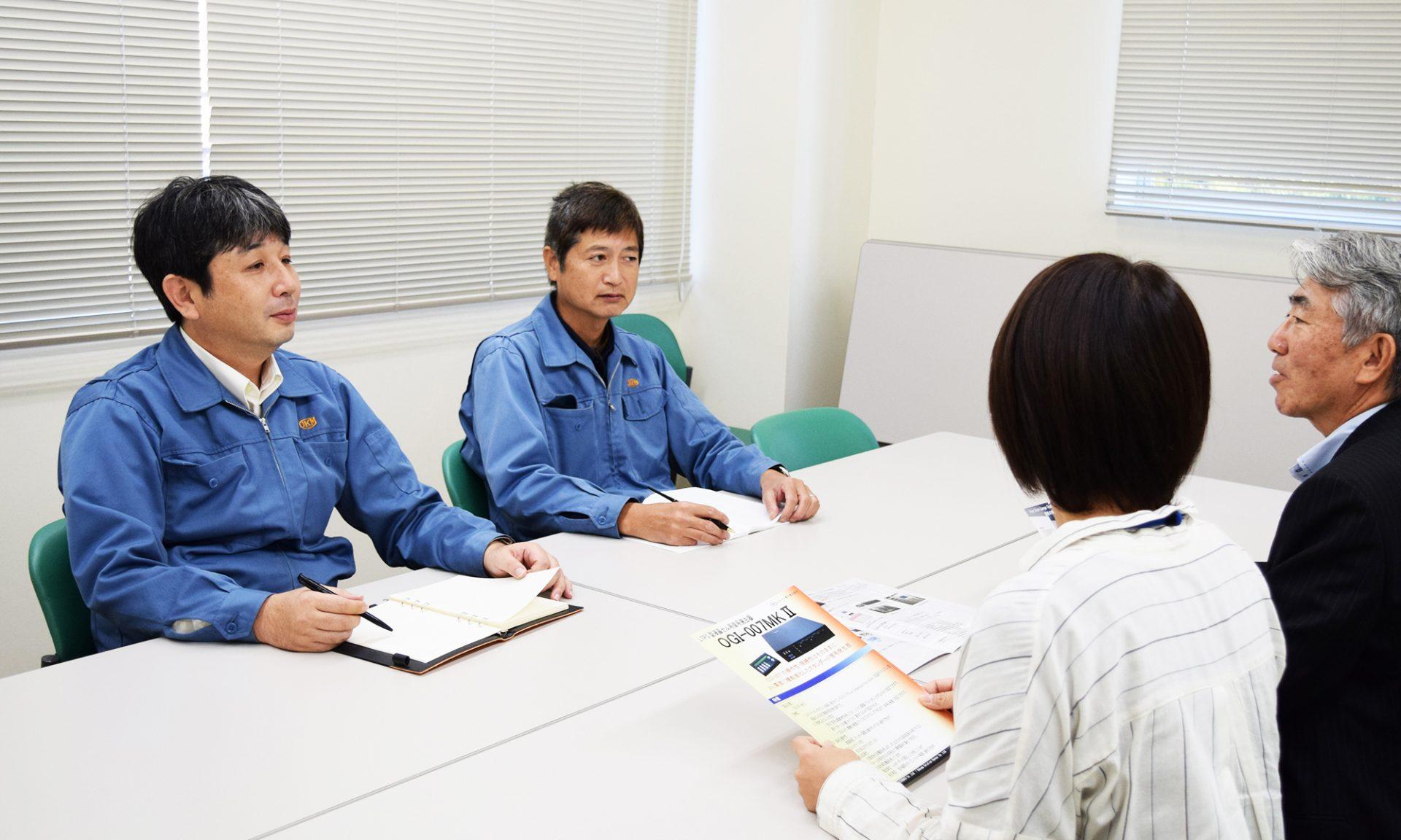 オオクマ・ソリューション関西株式会社